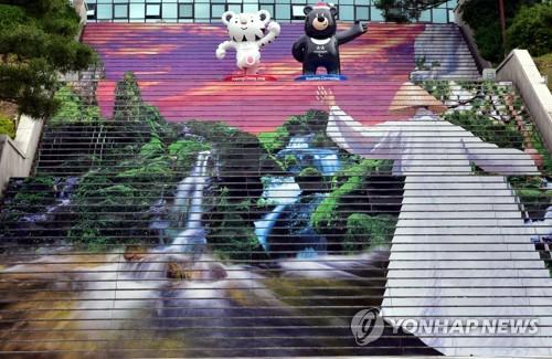 '지붕 없는 박물관' 영월서 동강국제사진제 개막