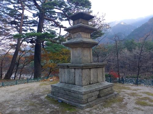 속초 최고 석조문화재 '향성사지 삼층석탑' 정밀실측