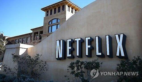 [하반기 유료방송] ② 'OTT 공룡' 넷플릭스 영토 확대…IPTV 진출..