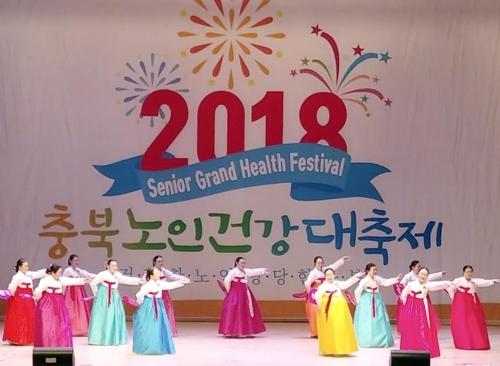 [충북소식] 노인종합복지관·노인회 '노인 건강 대축제' 개최