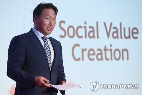 SK그룹, 26일 '확대경영회의'…최태원 회장의 올해 화두는