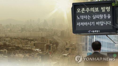 경기 북부권 오존주의보 두 시간 만에 해제