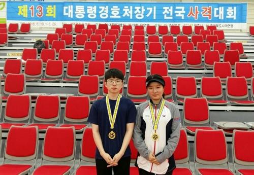 정은혜-박하준, 경호처장기 공기소총 혼성 금메달