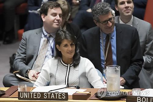 미국 빈곤문제 지적 유엔 보고서에 美유엔대사 '발끈'