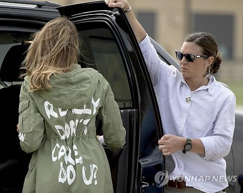 """멜라니아 재킷 패러디 봇물…""""트럼프 겨냥"""" 해석도"""