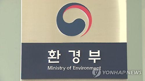 환경부, 25∼29일 장마철 대비 하천변 쓰레기 집중수거