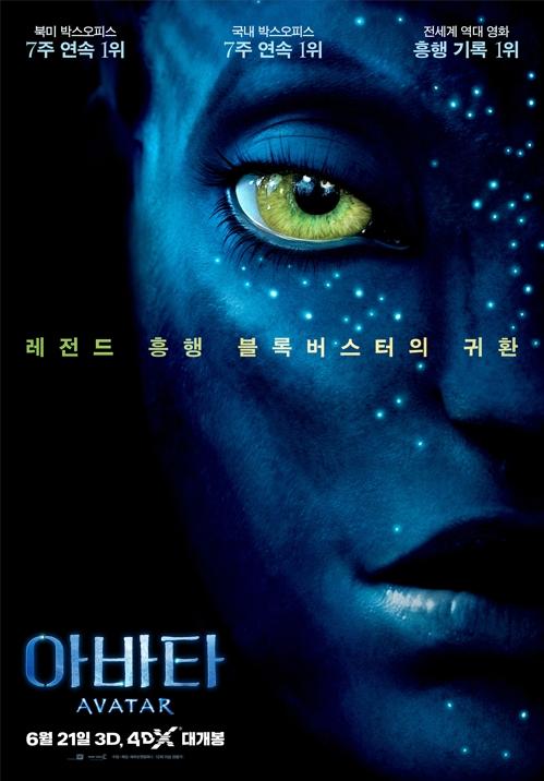 기억 속 영화들, 최신 기술 새 옷 입고 재개봉