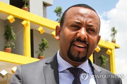 """에티오피아 총리 참석 집회서 폭발물 터져…""""83명 부상""""(종합)"""