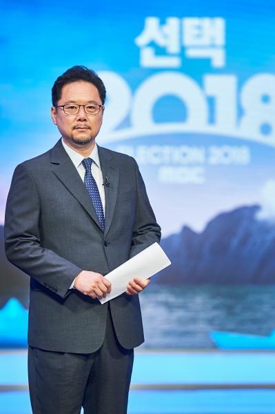 박성제 MBC 신임 보도국장 임명동의안 통과