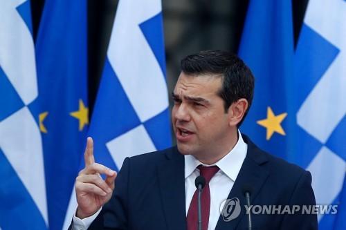 '노타이' 그리스 총리, 구제금융 졸업에 취임 후 첫 넥타이