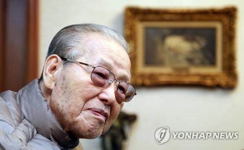 """김부겸 """"JP 무궁화장 추서될 것"""""""