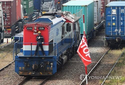대전조차장역서 화물열차 탈선…긴급 복구 중