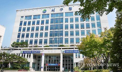 [대전소식] 대전 서구 도마1동, 안심마을 만들기 사업 선정