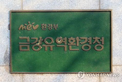 """""""물 환경 현안 해결하자""""…제4기 금강 맑은 물 포럼 구성"""