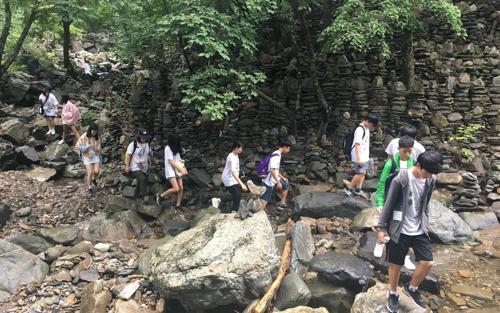 """""""여름방학 때 숲으로 오세요"""" 동부산림청 청소년 체험행사"""