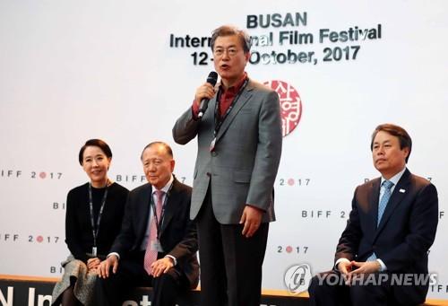 제22회 부산국제영화제를 방문한 문재인 대통령(2017. 10. 15)