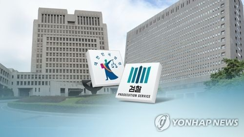 대법 재판거래 의혹파일 원본 검찰 제출…하드디스크 제외(종합)
