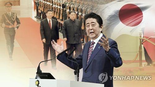 北 일본, 당사국도 아닌데 비핵화 간섭 안 돼