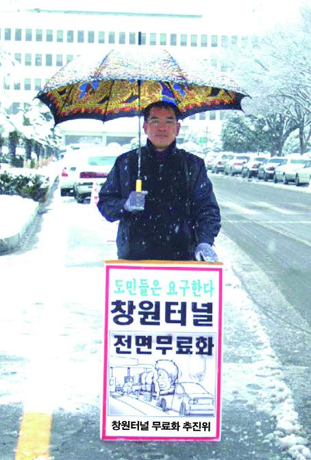 시의원서 국회의원 도전했던 '운동가' 노동자로 돌아가다