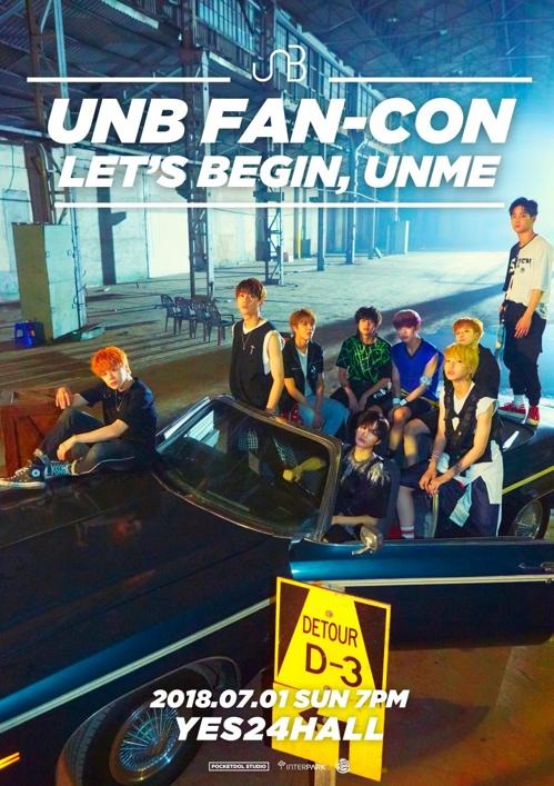 유앤비 콘서트 포스터