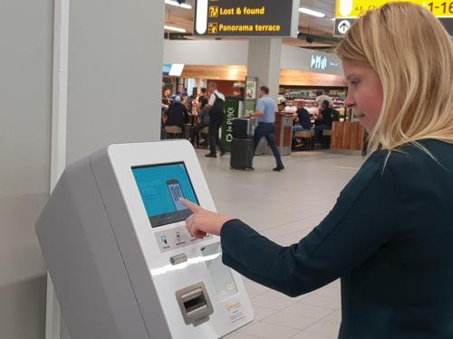 [블록체인 현장] ATM서 비트코인 산다 스히폴 공항의 가상화폐ATM