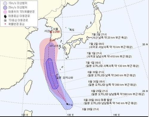 제7호 태풍 쁘라삐룬 예상 이동 경로