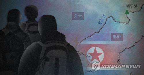 북한 주민 탈북 (PG)