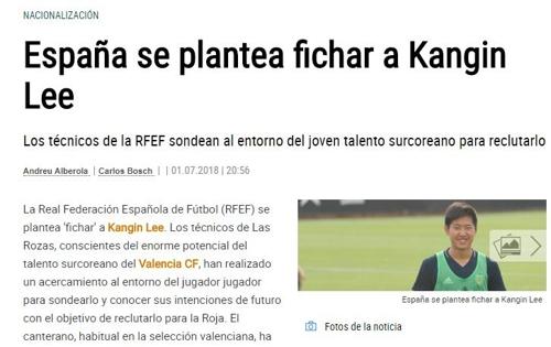 스페인축구협회, 이강인의 귀화를 원한다<스페인신문>
