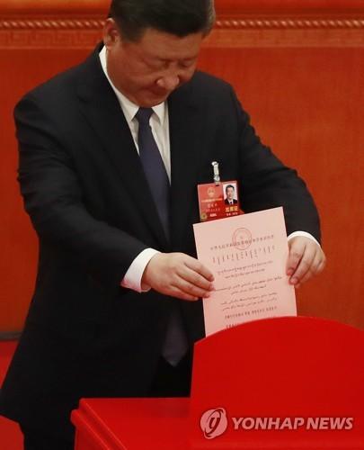 '국가주석 3연임 제한 폐지' 개헌안에 표결하는 시진핑 중국 국가주석
