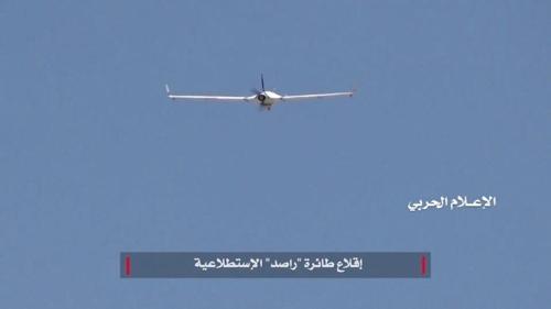 예멘 반군 드론으로 폭탄 투하·UAE군 공격