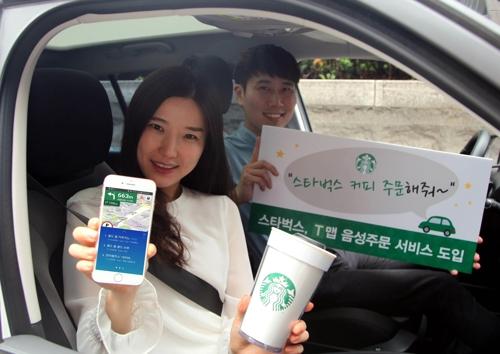 차량 내비로 커피도 시킨다…스타벅스, T맵 음성주문 도입