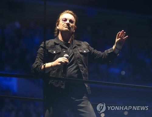 록밴드 U2 리더이자 인도주의 행동가 보노 [AP=연합뉴스]