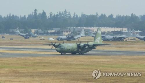 C-130H 수송기