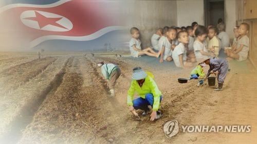 북한 식량난(CG)