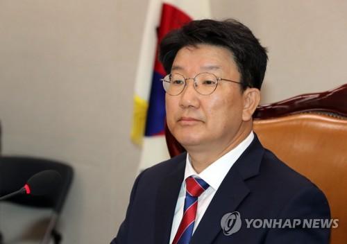 강원랜드 채용청탁 권성동 의원 구속여부 이르면 오늘 결정