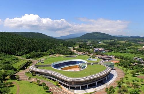 제주세계자연유산센터