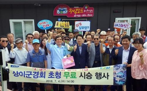창원 무빙보트 5만명 돌파. [창원시청 제공=연합뉴스]