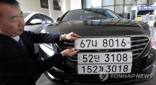 새 자동차 번호판 체계 검토안 비교 [연합뉴스 자료사진]