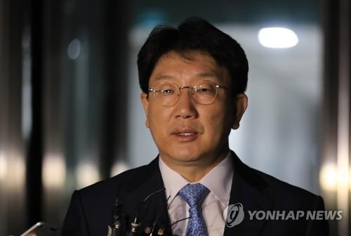 권성동 영장 기각…강원랜드 수사단 염동열 영장 재청구 고심