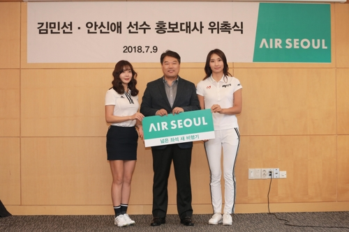 안신애(왼쪽부터), 조진만 에어서울 본부장, 김민선.[갤럭시아SM 제공]