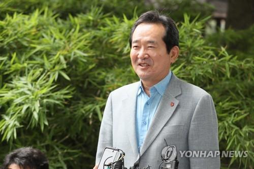 정세균 전 국회의장 [자료사진=연합뉴스]