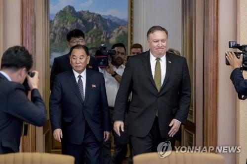 마이크 폼페이오 미 국무장관 김영철 북한 노동당 부위원장 회동