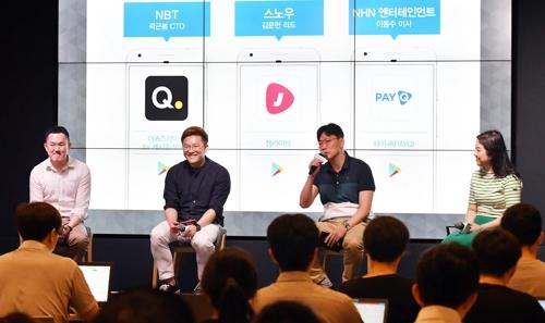 """""""퀴즈쇼 앱 관건은 재미…사업 모델은 계속 나올 것"""""""