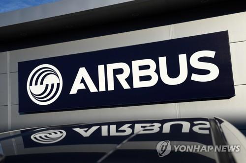 영국 에어버스 공장의 로고 [AFP=연합뉴스]