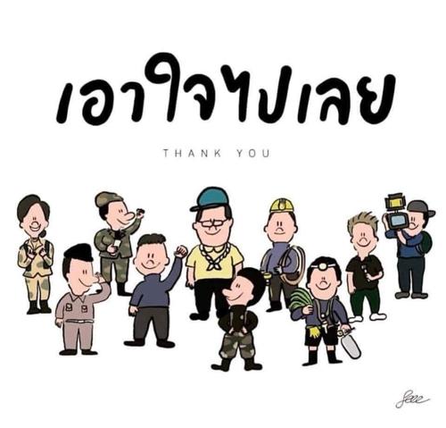 태국 군인들과 다국적 구조대에 감사의 뜻을 담은 그림[페이스북 캡처=연합뉴스]