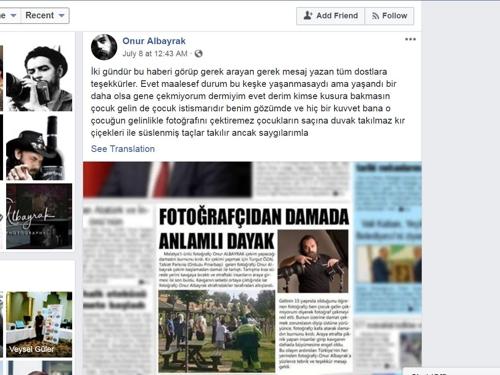 """'결혼 망친 터키 사진사'…""""소녀 신부에 경각심 일으켜 뿌듯"""""""