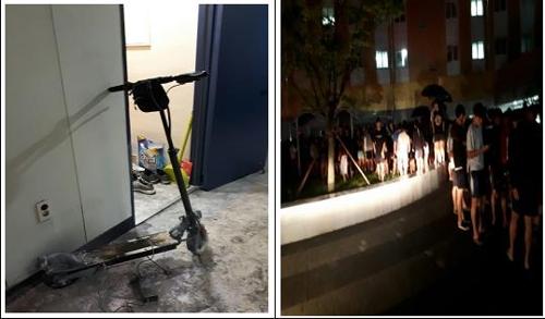 한국체대 기숙사서 새벽에 불…학생 440여명 대피