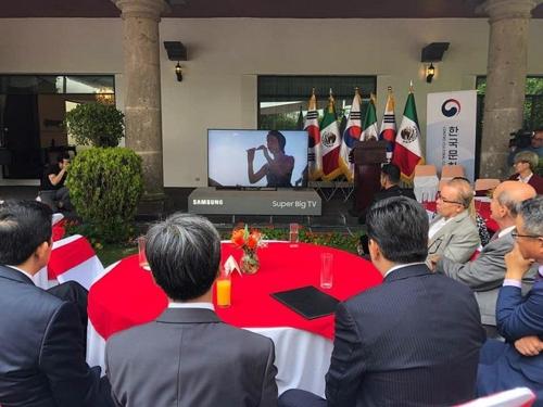 멕시코서 아리랑 뮤직비디오 제작발표회