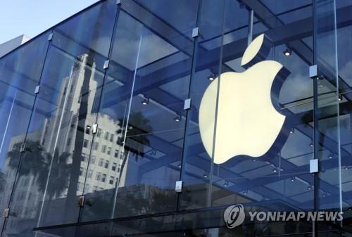애플 자율주행차 기밀 빼돌려 中업체 이직하려던 前직원 체포