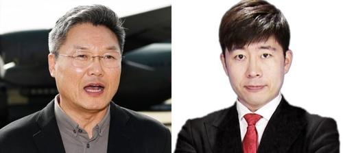 MBC, 남자 남북통일농구 경기 녹화중계